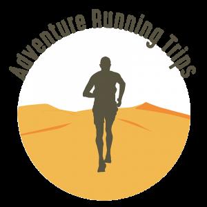 Adventure Running Trips Logo